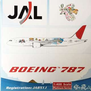JAL B787-8 JA851J Special Livery Phoenix Models 1/400