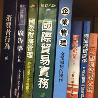 消費者行為、廣告學、國際財務、貿易、企業、兩岸經貿關係