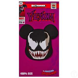 (reserved) Bearbrick Venom 400%