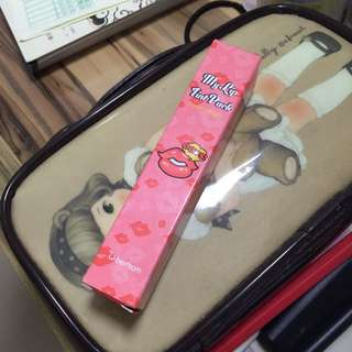 My Lip Tint Pack(lovely Peach)