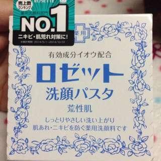 日本 🇯🇵ROSETTE 荒性肌 保濕洗面乳