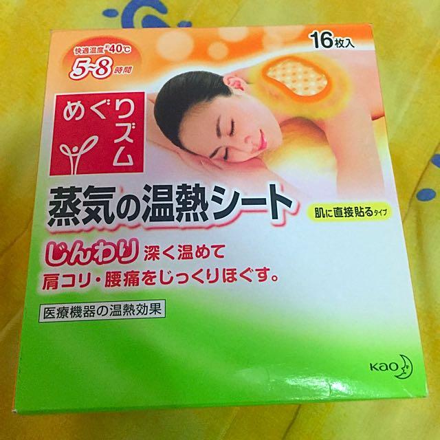 花王 蒸氣熱敷 貼式 肩頸痠痛 腰痛 女性必備
