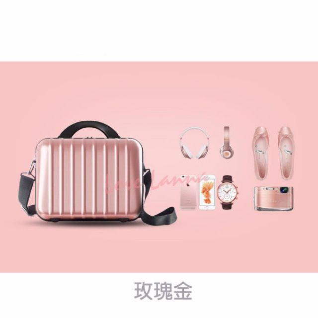 玫瑰金化妝箱包 隨身登機箱 行李箱 多色 新祕 造型師 攝影