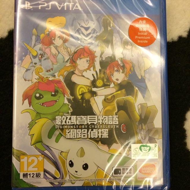 數碼寶貝物語 網路偵探 PSV亞洲中文版