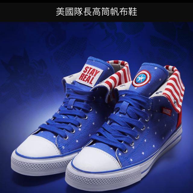 Stay Real 美國隊長 球鞋
