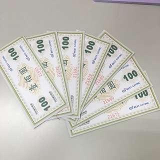 阿秋餐飲事業700元禮卷(免運)