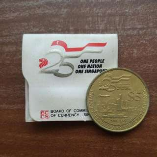 1990 SG25 $5 Commerative Coin