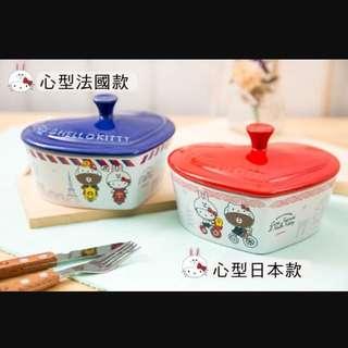 陶瓷大烤皿 藍色心型💙法國🇫🇷款Hello Kitty x Line Friends