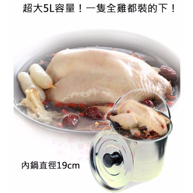 【廚寶】 5L節能悶燒鍋對 台灣製  節省能源