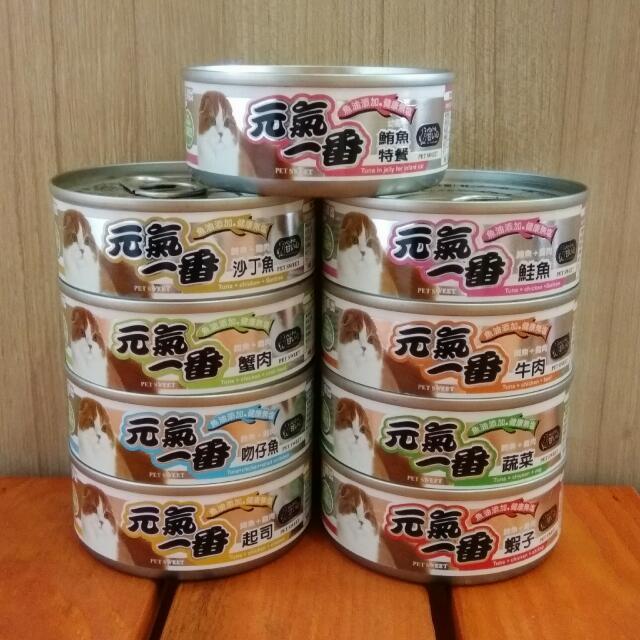 寵物甜心 元氣一番系列 - 嚴選精緻貓罐 80g / 1箱(24罐)👍👍👍添加魚油、健康無鹽『39元折卷 / 折抵專區』