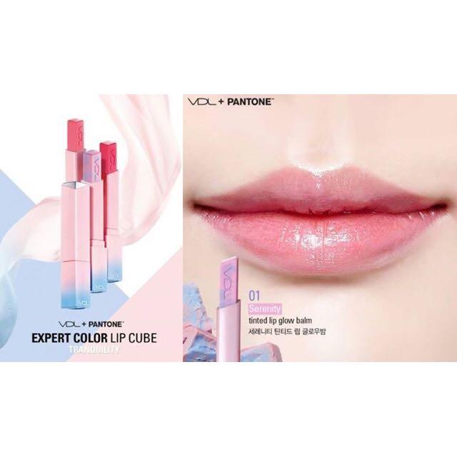 VDL x Pantone Lipstick Limited Edition💋