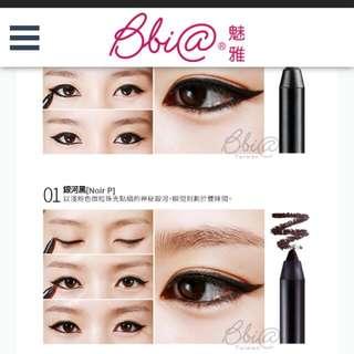 Bbia 眼線筆 01 noir 銀河黑