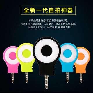 蘋果安卓手機LED拍照補光燈 自拍補光燈 手機led攝像外置閃光燈 自拍神器