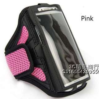 🚚 Armband for cell phone運動手臂帶