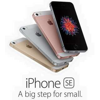 Apple Se各色現貨供應中