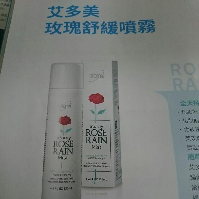 玫瑰舒緩噴霧…夏天到了,來一瓶玫瑰噴霧,保濕清爽,頭髮都可以噴哦