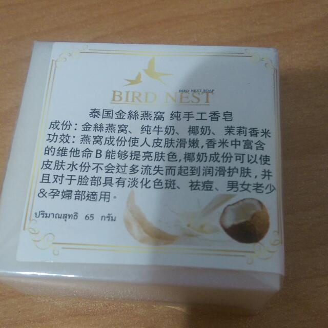 泰國金絲燕窩手工香皂