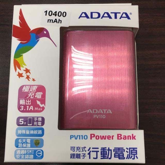 威剛ADATA 行動電源PV110,10400mAh