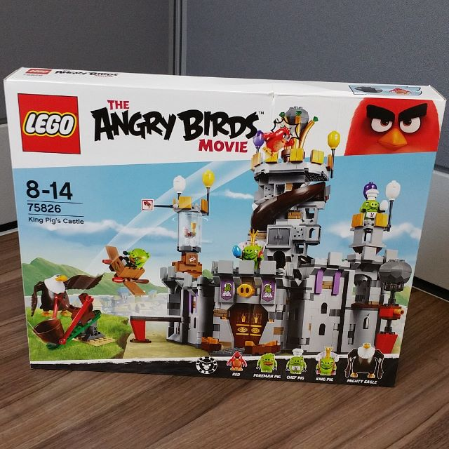 Lego 75826 Angry Birds Movie King Pigs Castle Toys Games On