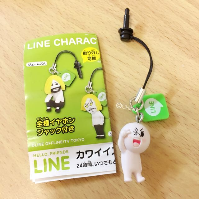 Line 饅頭人 眨眼 手機吊飾