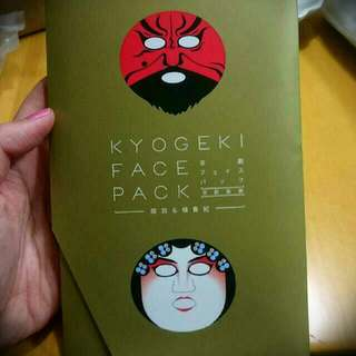 日本歌舞伎面膜