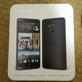 HTC One Max 保留