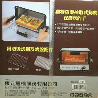 東元防燙外取式電烤箱XYFYB0971R