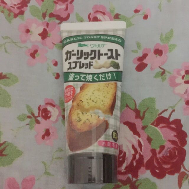 中島董 大蒜麵包醬(保留中)