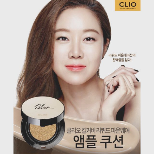 Clio Kill Cover 孔孝真代言 安瓶精華氣墊粉餅