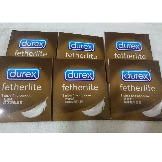 【Durex杜蕾斯】超薄裝衛生套單包裝