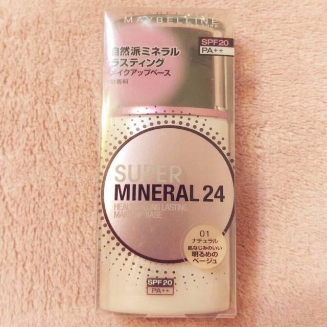 Maybelline媚比琳 新一代純淨礦物持妝控油妝前乳