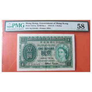 HongKong $1 1955 QEII Rare date!! PMG58 Choice AU
