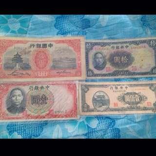 古錢1.5.10.100元四張紙鈔
