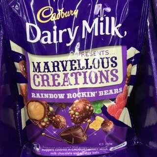 🎉吉百利巧克力 搖滾小熊 奇妙彩虹派對巧克力🎉
