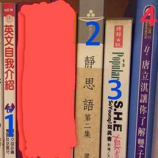 所有書籍!每本特價