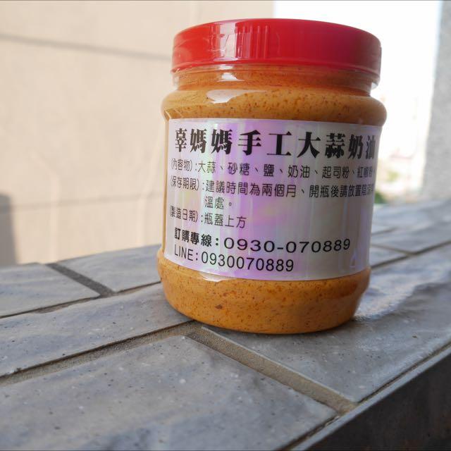大蒜奶油醬