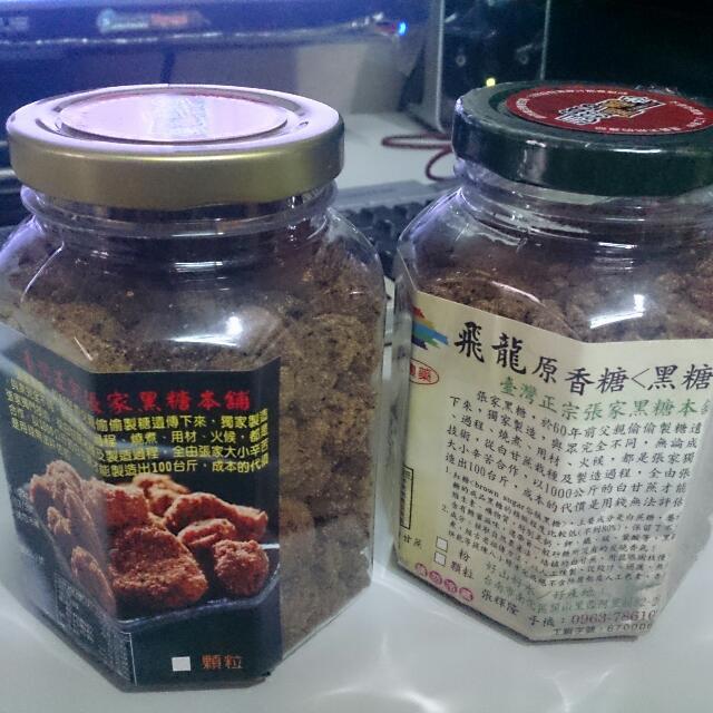 南化關山-飛龍原香糖