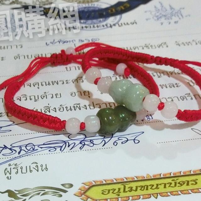 泰國玉葫蘆招財手繩