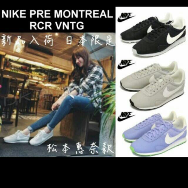 全新日本限定 NIKE PRE MONTREAL RCR VNTG 灰 松本惠奈款 阿甘鞋 男女慢跑鞋