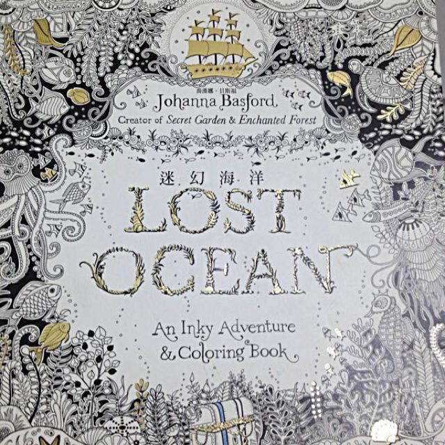 Lost Ocean Colouring Book, Books & Stationery on Carousell