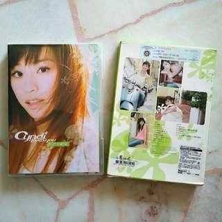 """💿 """"Cyndi Loves You 王心凌 爱你"""" 影音升级版正版专辑 CD+VCD"""