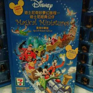 迪士尼奇妙夢幻旅程經典公仔( 台灣珍藏版 ) 有在收藏者請直接下標