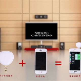 🚚 Smart remoter by phone智慧手機遙控器