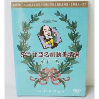莎士比亞名劇動畫精選,單片售價NT80.