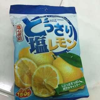 Salt & Lemon Candy