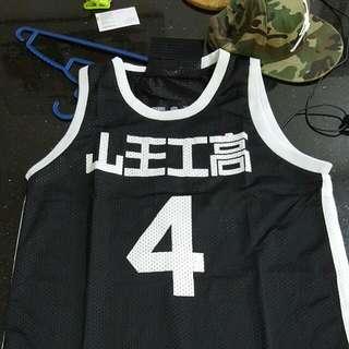 Slam Dunk Jersey