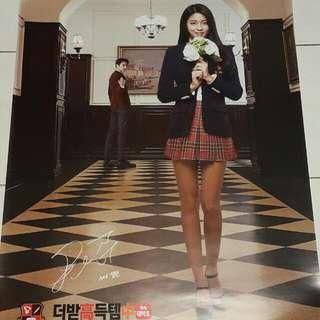 [OFFICIAL POSTER ] AOA Seolhyun/Jungkook SK Telecom POSTER  in Tube