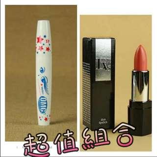『泰國美妝』正品原裝-泰國螺旋防水睫毛膏+泰國雙色滋潤唇膏