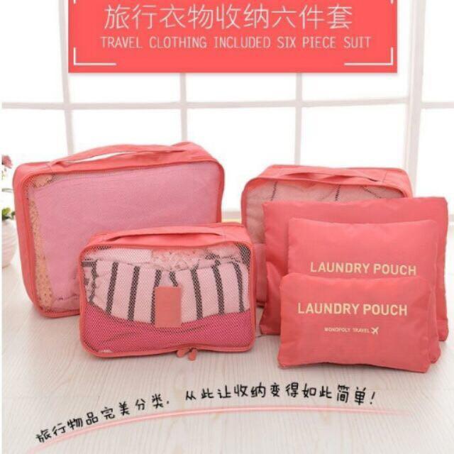 現貨✔️旅行六件組 旅行收納袋