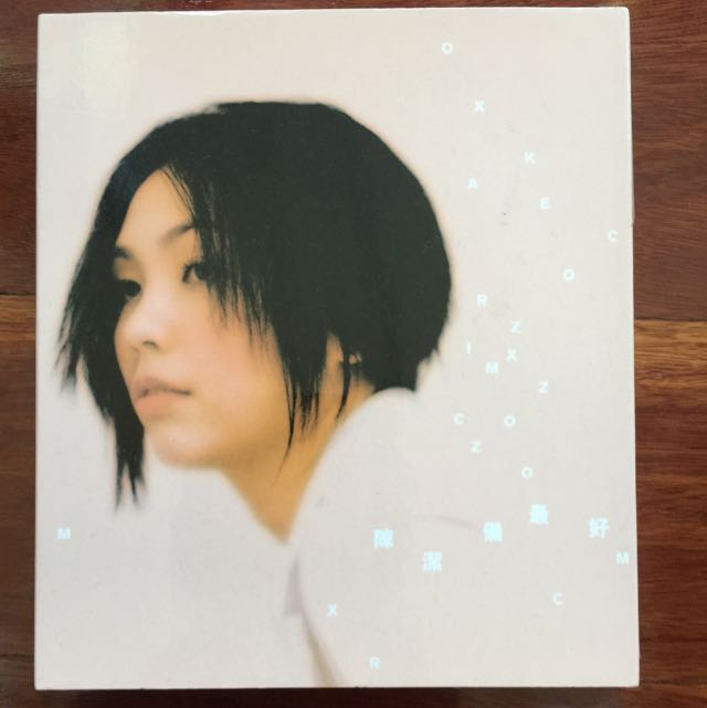 Chen Jie Yi (Kit Chan) - Zui Hao CD